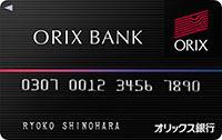 orixbank