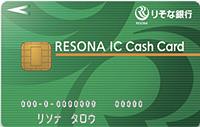 resona_card